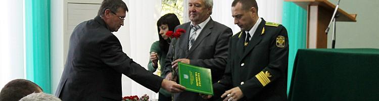 Чернігівські лісники провели захід з нагоди професійного свята