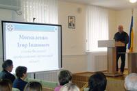 В Головному управлінні Пенсійного фонду України в Чернігівській області підбили підсумки роботи за 9 місяців