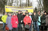 У Києві відбулась Всеукраїнська акція профспілок