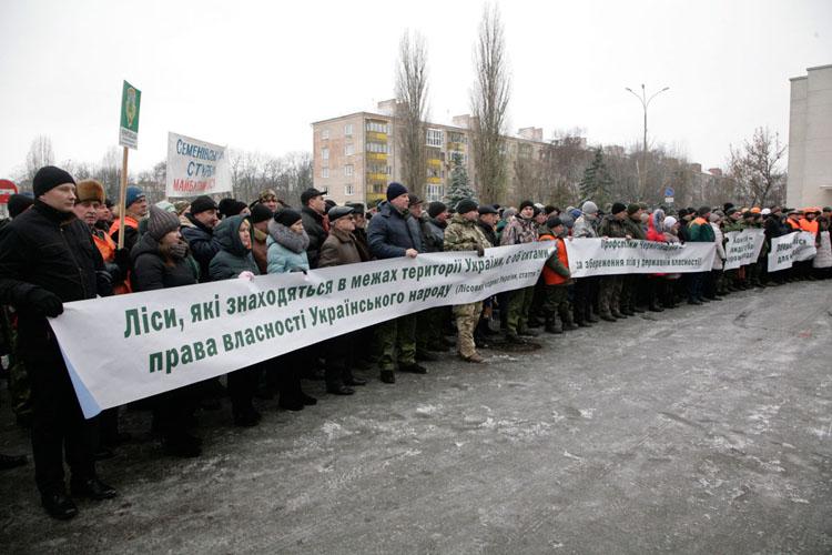 Профспілки Чернігівщини – за збереження лісів у державній власності!