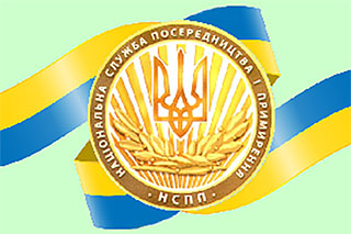 Задля збереження соціальної стабільності на Чернігівщині