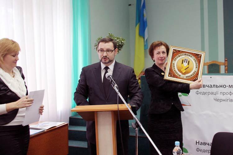 Всеукраїнський форум профспілкового навчання в Чернігові пройшов за участю перших осіб області