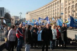 Профспілки вимагають встановлення соціальної справедливості по відношенню до людини праці
